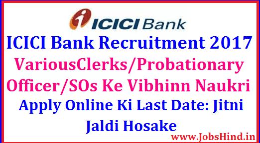 ICICI Bank Recruitment 2017