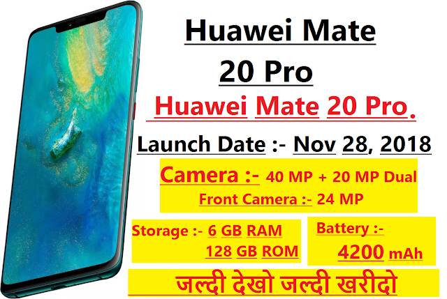 Huawei Mate 20 Pro - A Day in the Life