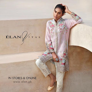 elan-fall-luxury-women-dresses-vital-collection-2016-9