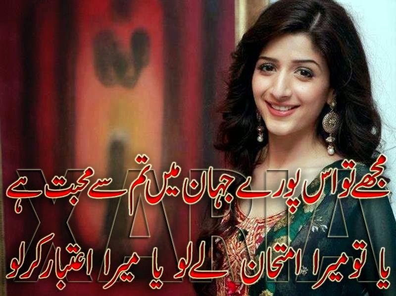 Urdu Poetry Lovers Choice Collections Of Best Urdu Dard Shayari