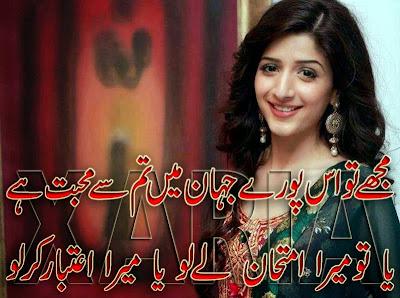 Love Poetry | Romantic Poetry | Poetry For Lovers | 2 Lines Urdu Poetry | Urdu Poetry World,Dard Bhari Shayari In Hindi,sms poetry,Urdu sms Poetry,Romantic Poetry In Urdu For Husband,Romantic Ghazal In Urdu