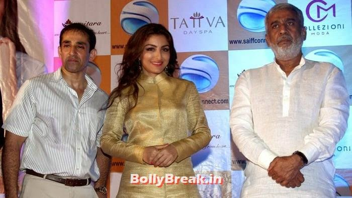 , Soha Ali Khan in Old  70's Salwar Kameez - looking hot