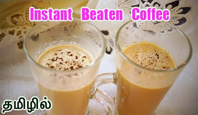 Instant Beaten Coffee – in Tamil – Sweet and Creamy