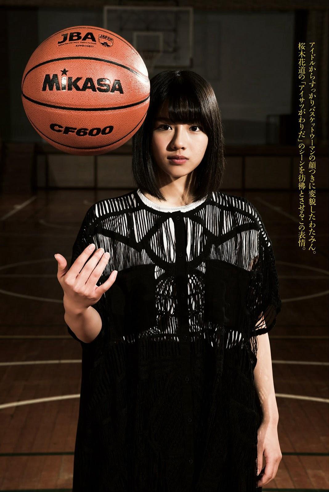 Watanabe Miho 渡邉美穂, BRODY 2018 No.02 (ブロディ 2018年02月号)