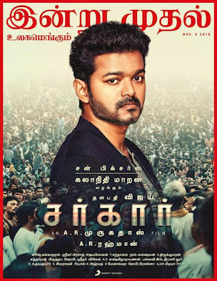 Sarkar (2018) Tamil 480p HDRip With Subtitle – 400MB