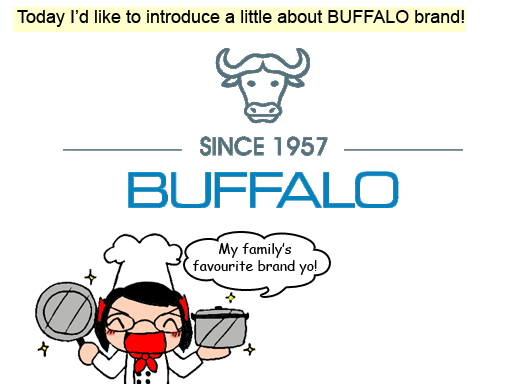 buffalo cooking brand