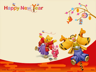 Happy New Year 2018 Cartoon Images