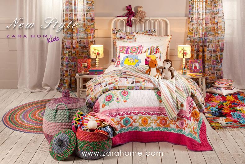 lindeza zara home kids cortina estampa gibi zarear. Black Bedroom Furniture Sets. Home Design Ideas