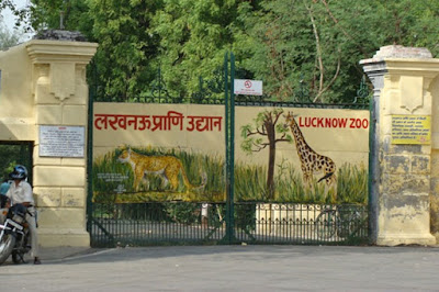 Lucknow City Zoo