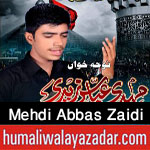http://www.humaliwalayazadar.com/2016/06/syed-mehdi-abbas-zaidi-nohay-2014-to.html