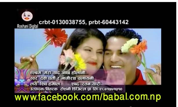 Mero Yaad New Lok Dohori Song Full Video Download ~ NP Music