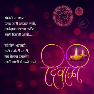 happy-diwali-pictures-2018-for-whatsapp