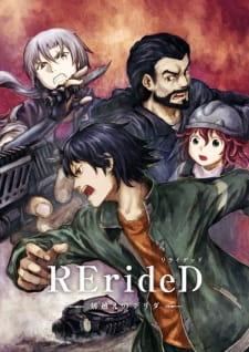 Bước Nhảy Không Gian -RErideD: Tokigoe no Derrida