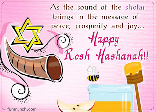 rosh hashanah cards,rosh hashanah greeting cards,rosh hashanah ecards,free rosh hashanah greeting cards,funny rosh hashanah cards,rosh hashanah cards personalized,free rosh hashanah ecards,rosh hashanah photo cards