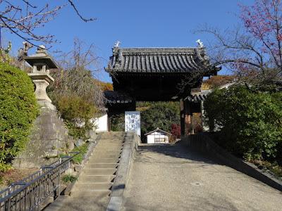 野崎観音・慈眼寺(じげんじ)の正門