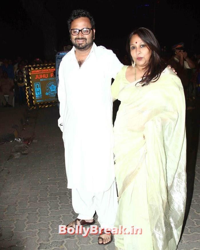 Amitabh Bachchan's Diwali Bash, Photos from Amitabh Bachchan's Diwali Bash 2014