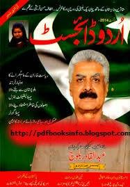 Urdu Digest August 2014 Free Download Pdf Digest