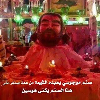 *Syiah Musyrikin Berkedok Ahlul Bait*