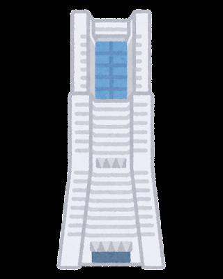 ランドマークタワーのイラスト