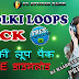 Dholki Loops Pack Free Download | Fl Studio Indian dholki Tabla Loops