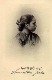 Google Doodle - India's First Female Doctor