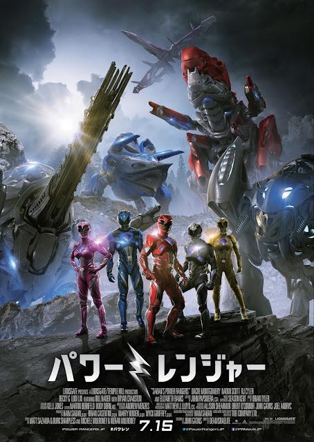 映画 パワーレンジャー  Power Rangers
