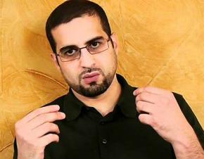 UFRJ: Professor estrangeiro condenado por terrorismo é deportado