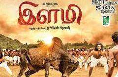 Illami 2016 Tamil Movie Watch Online