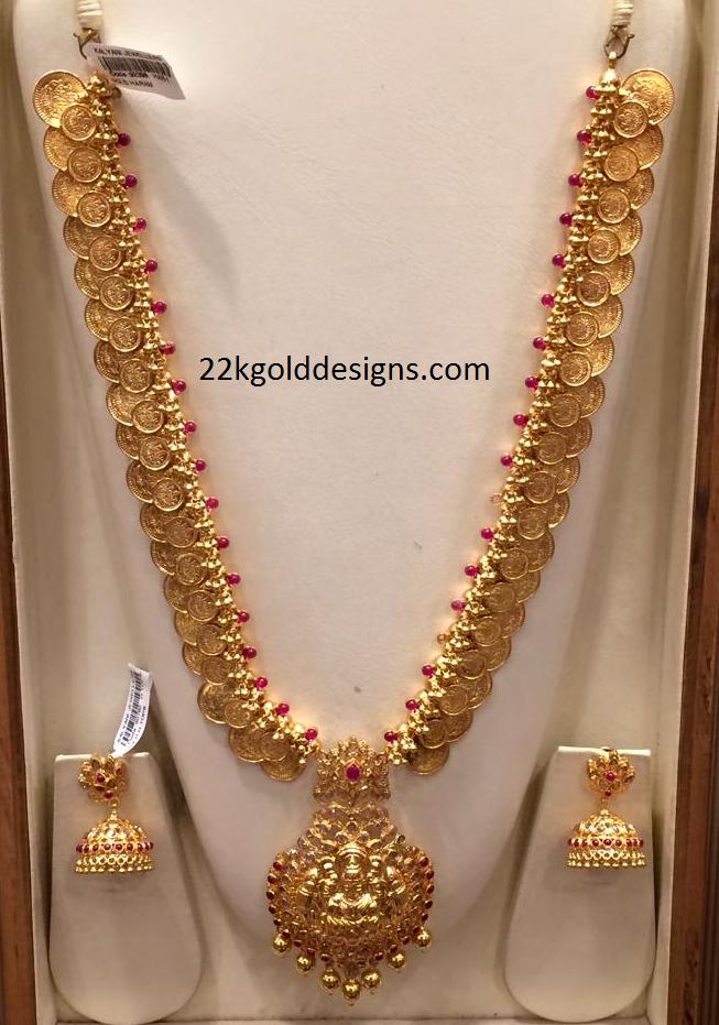 Lakshmi Kasula Haram design