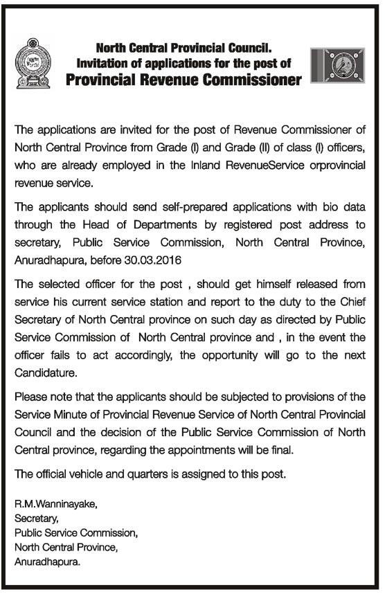 Vacancies - Provincial Revenue Commissioner - North Central Provincial Council