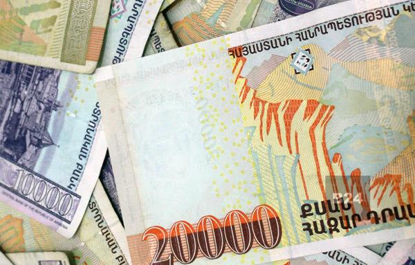 Armenia pide ayuda al Banco Mundial para recuperar dinero de la corrupción