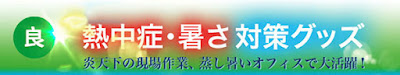 http://ryozai-ya.com/shopbrand/001/O