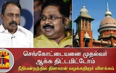 We planned to make Sengottaiyan as the Chief Minister – Dinakaran's Advocate in Madras HC
