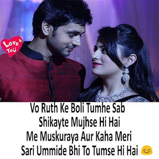 quotes status and shayri for whatsapp and facebook   dil ki feel