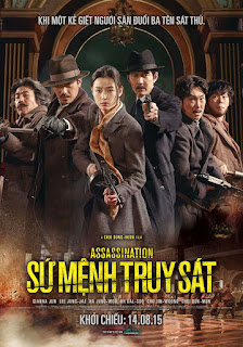 Assassination (2015) – ยัยตัวร้าย สไนเปอร์ [พากย์ไทย]