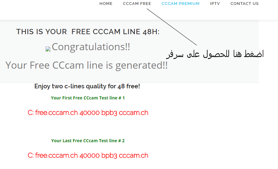 About Sat&Tech: BEST FREE CCCAM GENERATORS (24H)
