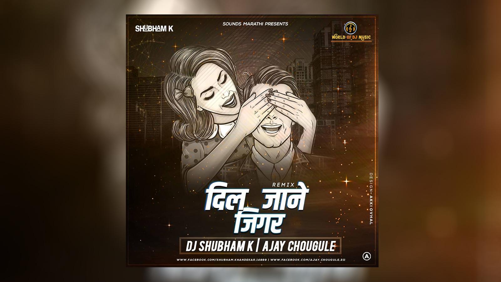 Dil Jane Jigar (Remix) - DJ Shubham K Ajay Chougule