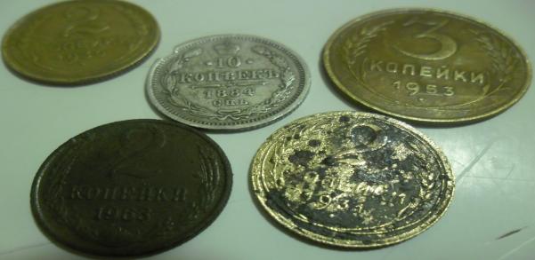 В поисках сокровищ монет и кладов