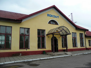 Ходоров. Железнодорожный вокзал