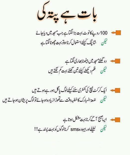 Nice Wallpapers, Islamic Wallpapers, Aqwal E Zareen: Aqwal