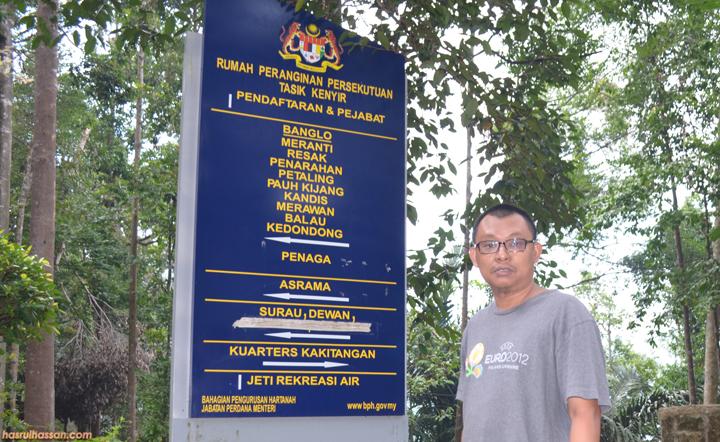 Tempahan RPP Untuk Kakitangan Awam Kini Dibuka Untuk 2019