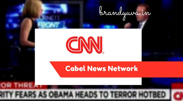 cnn-brand-name-full-form-with-logo
