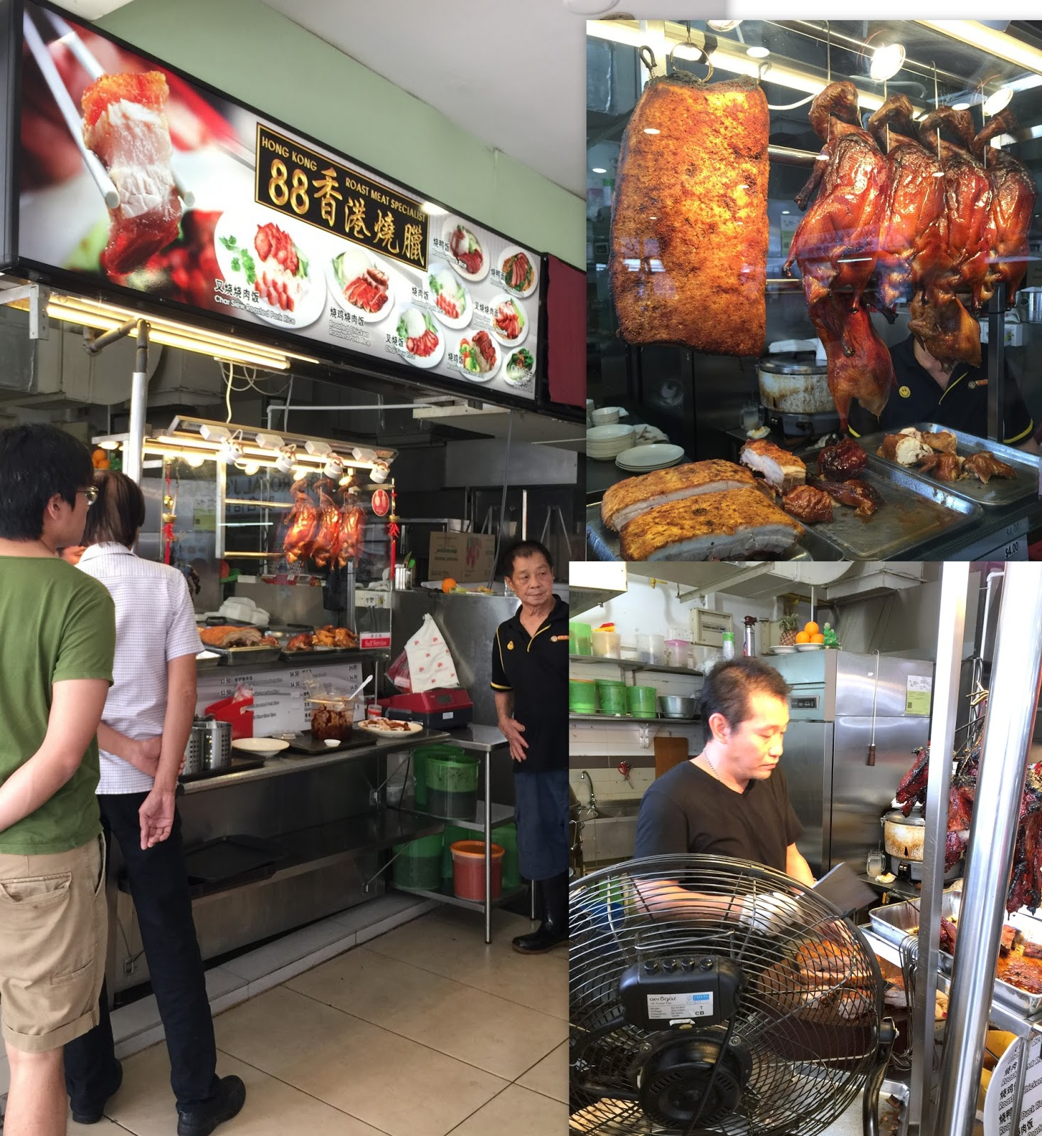 Singapore Japan Food Blog Dairy and Cream Hong Kong 88 Roast – Meat Specialist