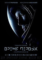 The Spacewalker (2017) Webdl