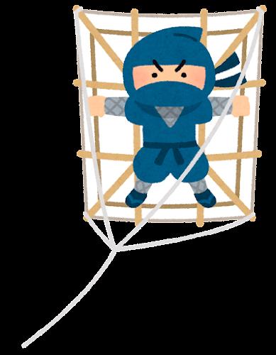 大凧の術をする忍者のイラスト