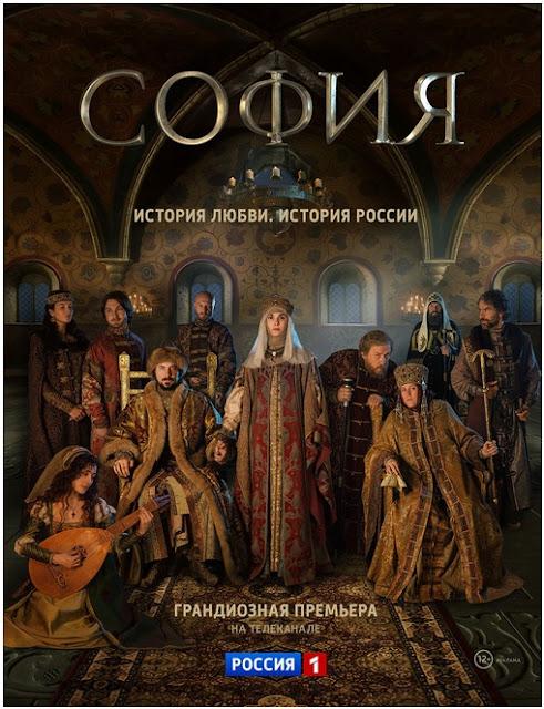 Sofia (2016-) ταινιες online seires xrysoi greek subs
