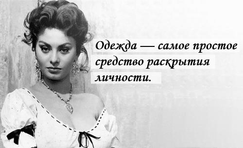 Кто такая женщина