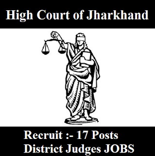 High Court of Jharkhand, High Court, HC, JH High Court, Jharkhand, District Judge, freejobalert, Sarkari Naukri, Latest Jobs, jh high court logo