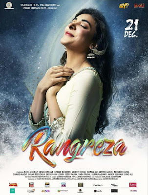 Rangreza 2017 Urdu 480p 300MB Movie Download