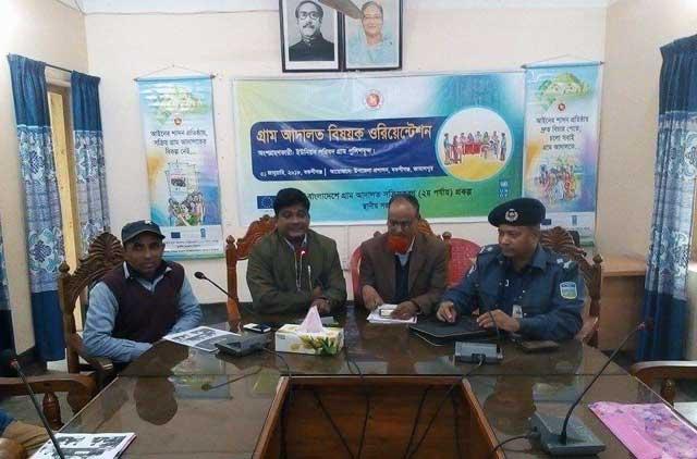Orientation day was held on the village court at Bakshiganj